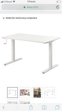 Height adjustable stand/sit desk, white and big-size 科利吉帕克, 20740