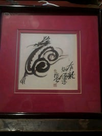 Chinese dragon paint signed  San Diego, 92110