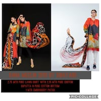 sana muzlin 2018 by sibayash collection available at wholesale and singles  Fabric - pure cotton lawn digital print shirt with embroidered cotton bottom n pure chiffon dupatta with digital print  Qty-5  price- rs1090 each  singles at rs1400 each  whatsapp BANGALORE