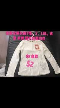 white and pink long-sleeved shirt 萨里, V3T 0K6