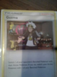 black and white trading card Lyman, 29365