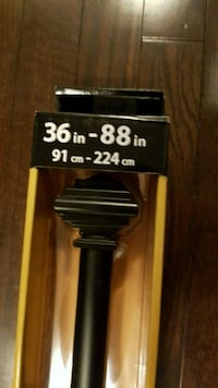 Umbra Imperial 1-inch Curtain Rod 36 - 88 inches