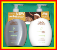 2 NEW! BACK TO BASICS Balancing BAMBOO Shower Gel + Body Lotion Shea Butter 10oz ❤ Austin
