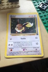 First evee card ever! Guelph, N1H 8C2