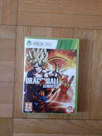 Dragon ball xenoverse Lund, 222 26