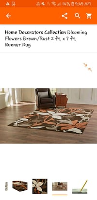 brown and white area rug Jacksonville
