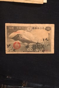 Vintage Japanese foreign money