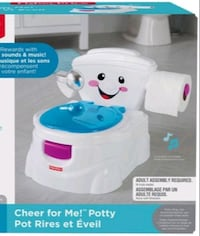 Music potty- New