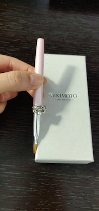 BNIB Mikimoto Lip Brush Richmond