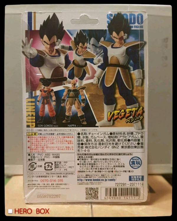 SHODO Dragon Ball Z Vegeta Action Figure Anime