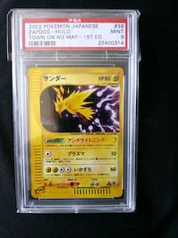 PSA 9 Japanese Town On No Map Zapdos East Los Angeles, 90022