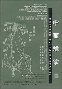 Chinese Tuina (Massage) (Newly Compiled Practical English-Chinese Library of Traditional Chinese Medicine) (English and Chinese Edition) Winter Garden, 34787