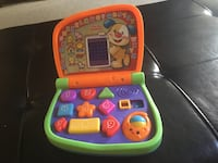 Fisher Price toddlers toy.  Yes, they are all avaialble  Woodbridge, 22191