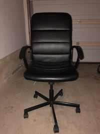 Office chair. Height 43. 536 km