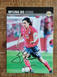 2002 Korea Soccer World Cup Signed Myung Bo Hong card. Oakville
