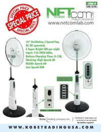 Rechargable fan New Firm Price