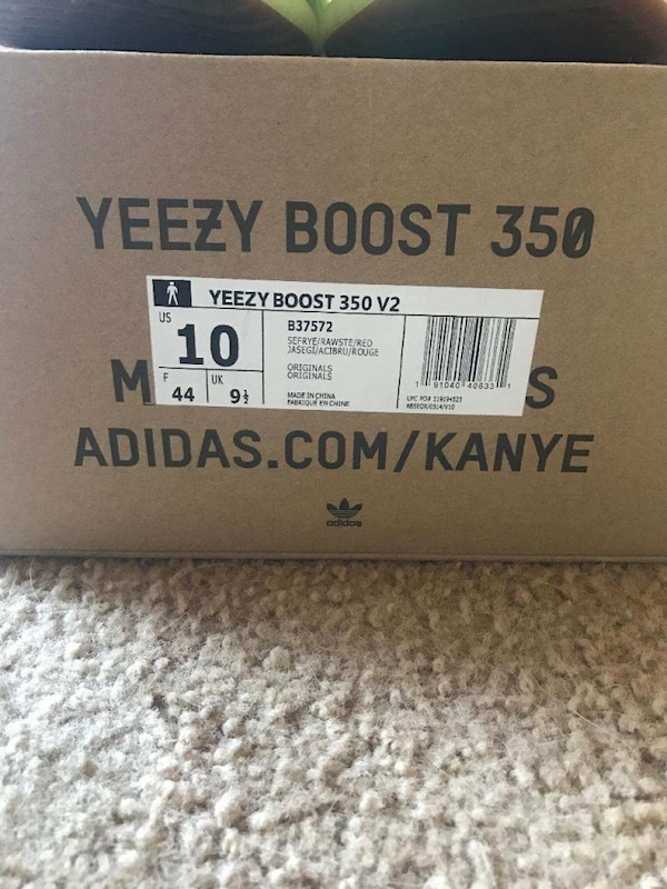 d9ab11340e0ac Used brown Adidas Yeezy Boost 350 box for sale in Fresno - letgo