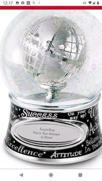 Snow Globe Success Engraveable