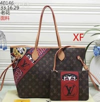 black and brown Louis Vuitton leather tote bag Hollywood, 33024