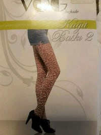 New leopard Tights. Size medium  552 km
