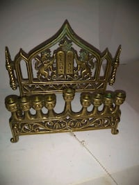 Menorah brass 7 inches made in Israel