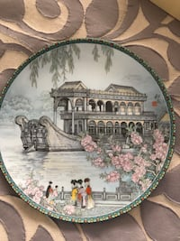The  Marble Boat porcelain  plate Fairfax, 22030