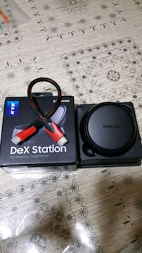 Dex station multimedia istasyonu