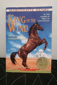 King of the Wind Centreville, 20120