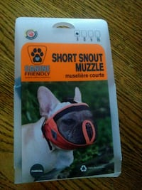 Short snout muzzle. Small Arlington Heights, 60004