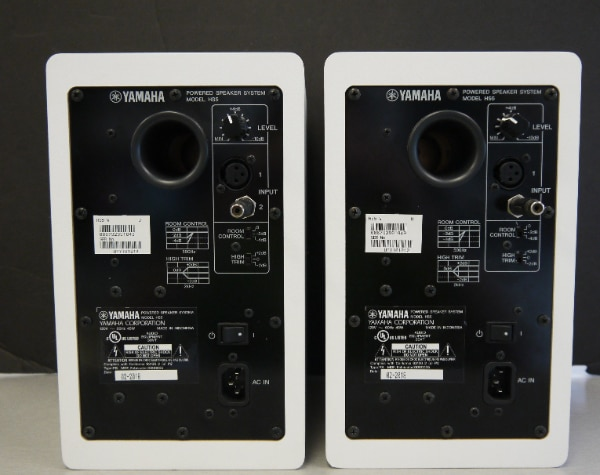 Yamaha Powered Speakers 98a9e35a-a631-4324-973d-d50b4bfd3449
