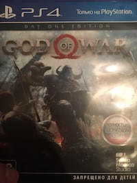 GOD OF WAR (DAY ONE EDITION) PS4 Moscow, 115191
