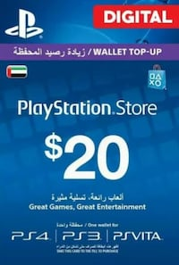 PlayStation Gifts cards