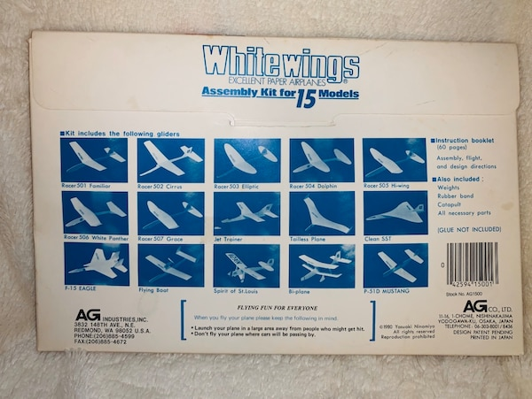 WhiteWings Paper Airplanes Designed by Dr. Y. Ninomiya 821b3c0b-10f1-4172-853a-b6aa4f5ceae9