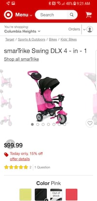 Smarttrikes stroller/tricycle Olney, 20832