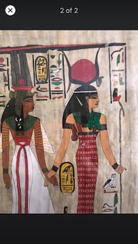 Frames Egyptian Papyrus Paintinf Picture Wall Art Kitchener, N2C 2B5