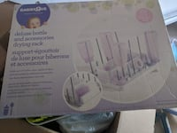 white and purple Lansinoh breast pump box Laval, H7L 0J6