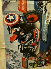 Captain America motorcycle and Sidecar Baltimore, 21229