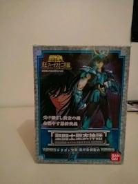 Saint Seiya Mitry-Mory, 77290