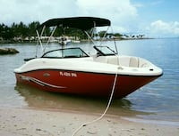 Searay 18.5ft Sport boat with trailer