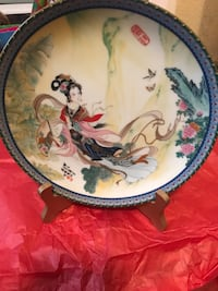 Chinese decorative plate Boise, 83709
