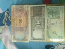 Old indian currency