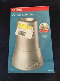 Gray thermos wine chiller