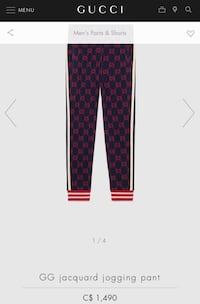 Gucci Jacquard Jogger Pants - Large slim (New) Toronto, M9C 5J1