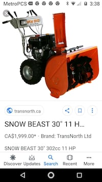 Snow blower District Heights, 20747
