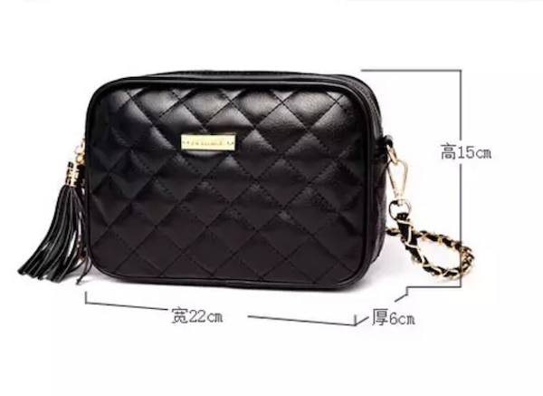 4927bfddd3df Used quilted black Chanel leather crossbody bag for sale in 元朗 - letgo
