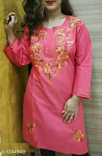 Cotton Kurti Ambernath, 421501