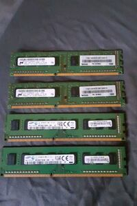 DDR3 Ram 2GB Each