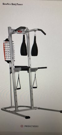 Bowflex Bodytower BNIB Chantilly, 20152