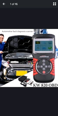 Code scanner for vehicle