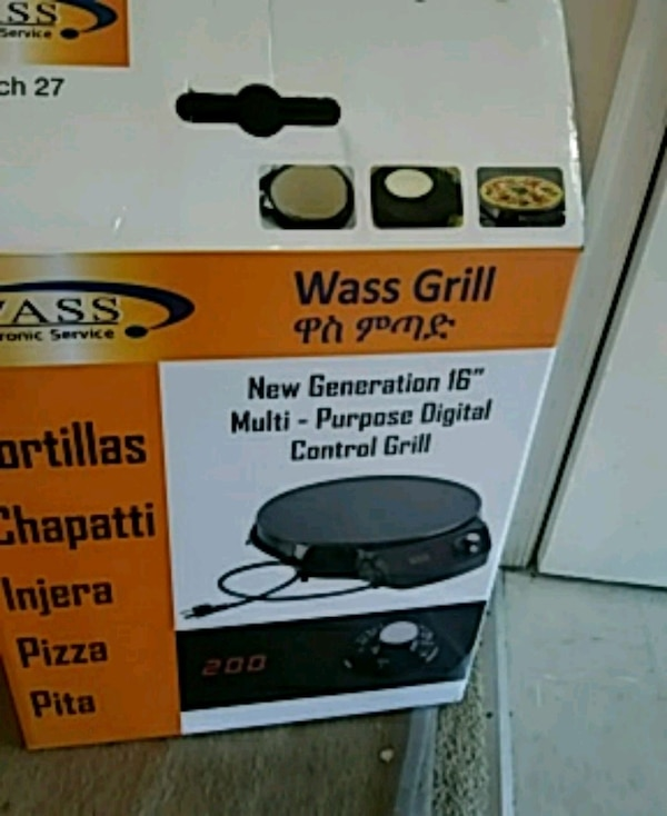 black and gray and white electric grill box